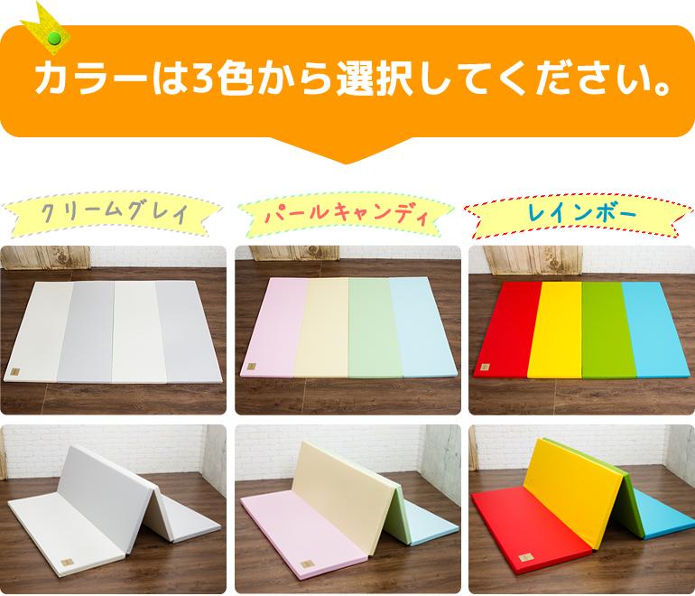 カラーは3色から選択してください